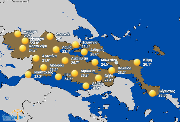 7c7ab0375cb ο καιρός στην Στερεά Ελλάδα. Weather in Central Greece. - YouWeather